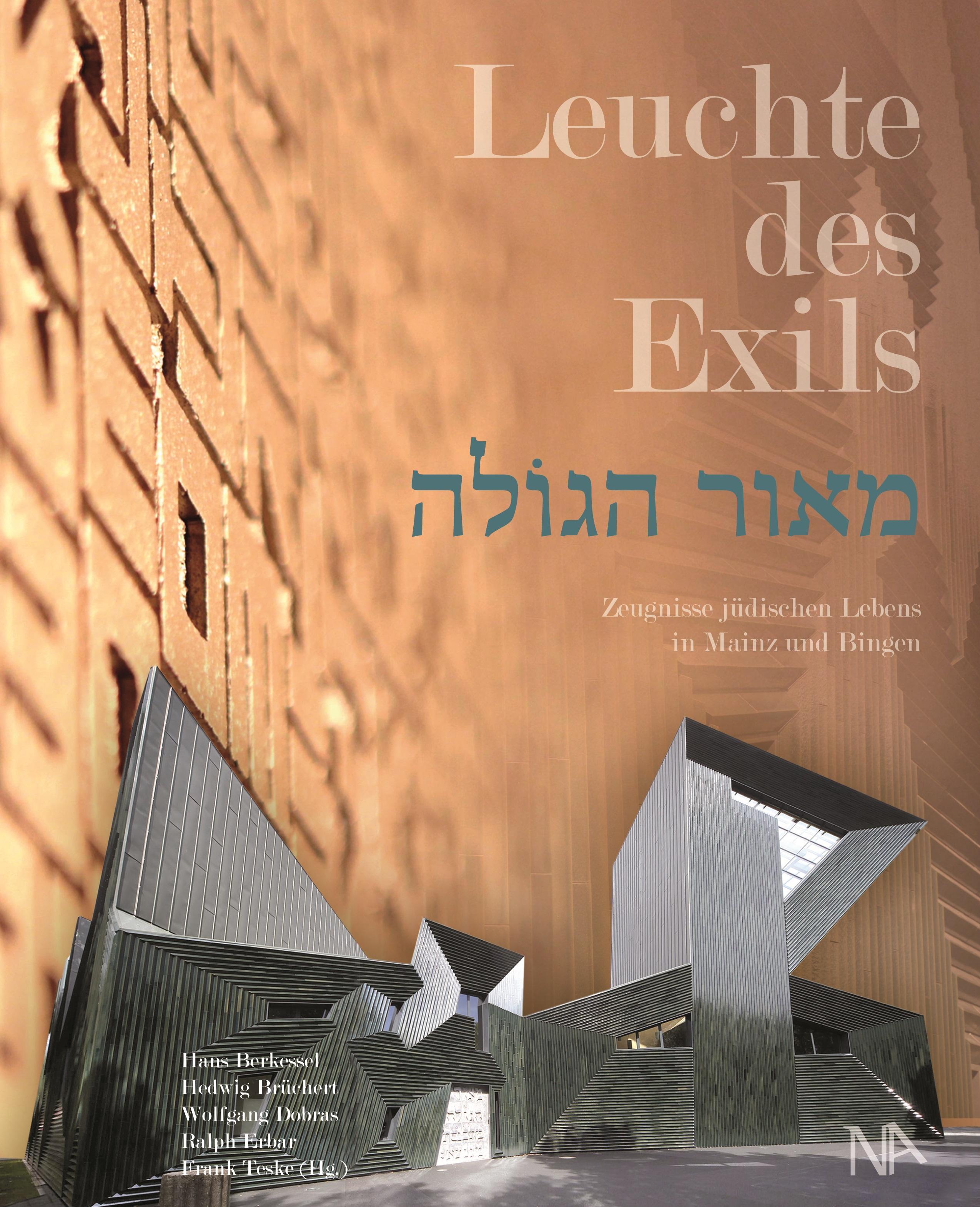 Buchhandlung Backhaus GmbH | Leuchte des Exils – Zeugnisse jüdischen ...
